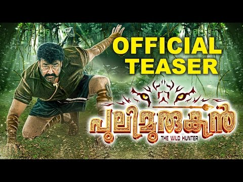 Pulimurugan Movie Official Teaser  |...