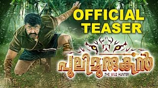 Pulimurugan Movie Official Teaser HD  | Mohanlal | Vyshak | Mulakuppadam Films