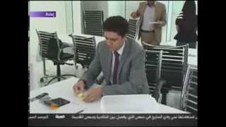 Al Hurra TV - The very first auction of UAE pearls