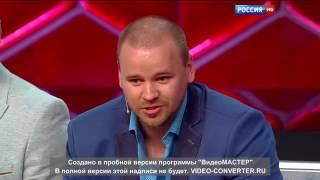 Дворники на феррари нашлись ))) в студии телеканала Россия 1 ))))