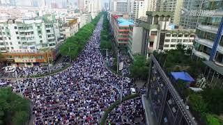 Eid ul fitr 2018 in Shinjiang China   Chinese Naat .