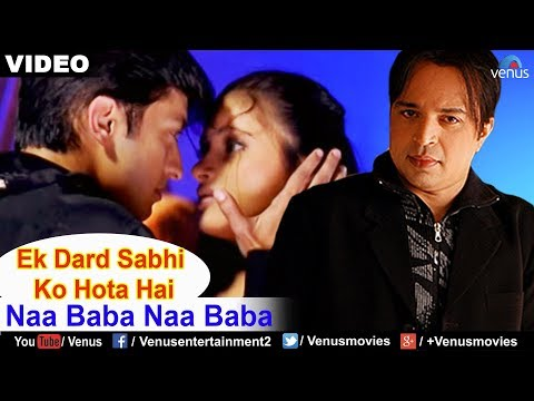 Naa Baba Naa Baba Full Video Song | Altaf Raja | Best Hindi Sad Song | Altaf Raja Sad Song