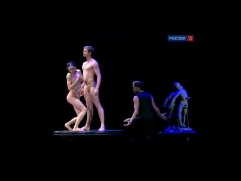 Ballet Eifman – Балет Бориса Эйфмана