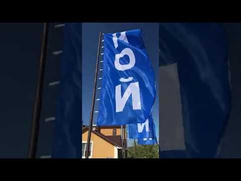 гостиница Ной около домодедово аэропорта