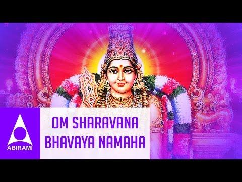 Om Sharavana Bhavaya Namaha | Sacred Mantras Salutation To The God Vol 3 | Devotionals | By Krishnan