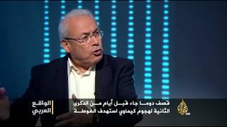الواقع العربي- غليون: العالم يستحق أن يبصق عليه السوريون