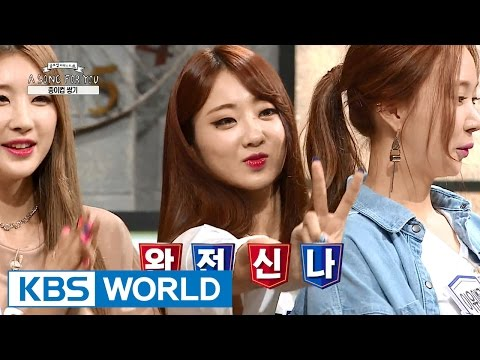 Global Request Show: A Song For You 4 - Ep.5 with 9MUSES (2015.09.04)