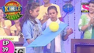 Sab Khelo Sab Jeetto - सब खेलो सब जीतो - Episode 39 - 18th August, 2017