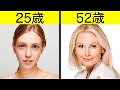 長く若さを保ち、老化を遅らせる方法 - YouTube