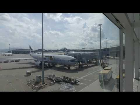 HONG KONG INTERNATIONAL AIRPORT - Island of Chek Lap Kok