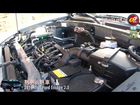 Evaporator Core Replacement Ford Escape 蒸發器拆裝全紀錄エバポレーター交換