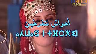فيديو جميل للاغنيية الاصلية '' السلام'' التي غناها سعد المجرد