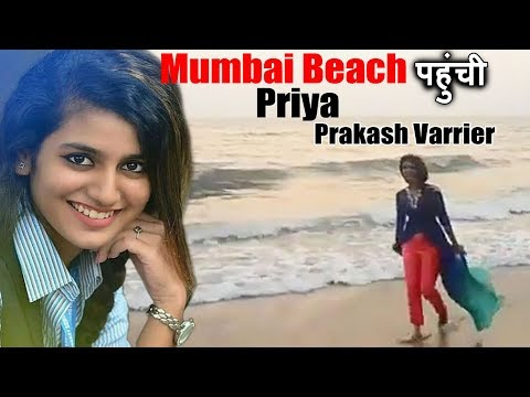 Priya Prakash Varrier SPOTTED At Mumbai Beach