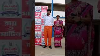 awarding ceremony at  Bhadutala Vivekananda High School (H.S),