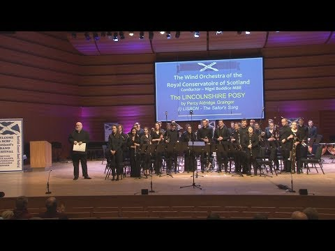 RCoS Wind Orchestra