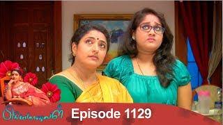 Priyamanaval Episode 1129, 26/09/18
