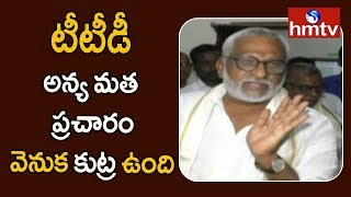 TTD Chairman Responds on TTD Bus Tickets Issue | hmtv Telugu News