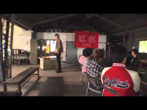 Nijimaru Rangers Episode 1 - 疾風 虹丸組