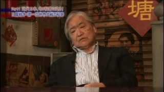 戦争は利益を得るものによって長期的に仕組まれてきた。 昭和天皇の出自...