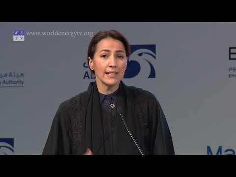 Maryam bint Mohammed Saeed Hareb Al Mehairi, Minister of State for Food Security, UAE, Keynote