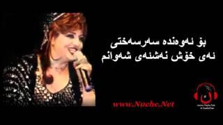 Marzya Fareqi / Hamu Shaw / مەرزیەی فەریقی : هەموو شەو