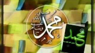 Ya Rasool Allah Marhaba _ Owais Raza Qadri _ New Urdu Great Naat 2012 _ Upload Akhtar