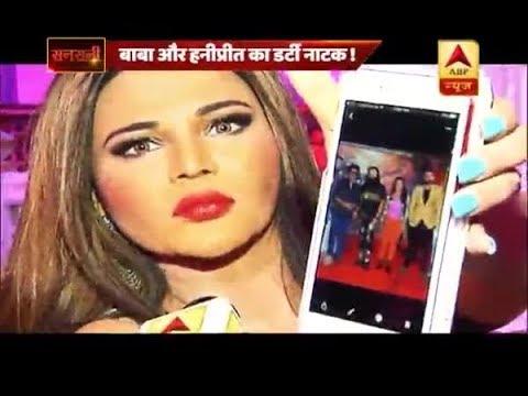 Sansani: Ram Rahim, Honeypreet used to stay in one room, claims Rakhi Sawant