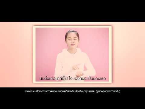 ลมหายใจเดียวกัน - PARATA(ภารต้า) [Official MV. Teaser]