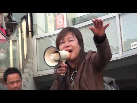 酒井俊『満月の夕』東北関東大震...