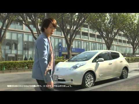 嵐 日産自動車 CM スチル画像。CM動画を再生できます。