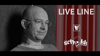 Schokk - об еврействе и об Израиле, о новой школе и ни слова об Оксимироне / Live Line #2