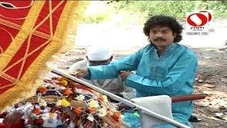 Jamlay Go Gaon Sara DJ Remix Jagdish Patil   Kalubai Song I Marathi Devotional Koligeet  