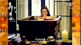 'จางเจิ้น-ซู ฉี' ร่วมงานเทศกาลหนัง Cine Fan Summer