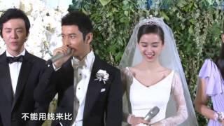 黃曉明Angelababy世紀婚禮圓滿落幕 151009