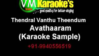 HQ Thendral Vanthu Theendum Pothu - HQ Karaoke Tamil