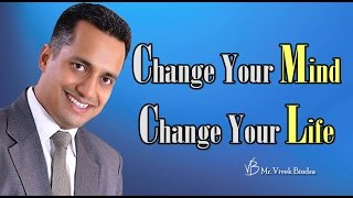 Part 1 Change your Mind, Change your Life Motivational Video in Hindi by Vivek Bindra in India