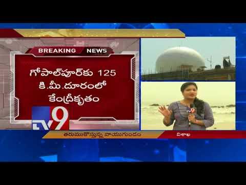 Coastal AP farmers lose sleep over Cyclone - TV9