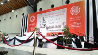 National Ijtema Khuddam ul Ahmadiyya Germany 2013 - Nooruddin - Nazam - Jo Khak Me Mile