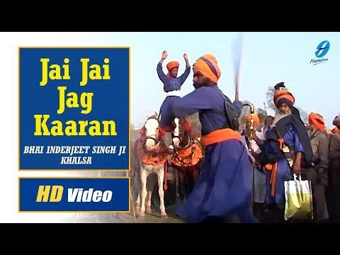 Jai Jai Jag Kaaran - Bhai Inderjeet Singh Ji Khalsa - Gurbani Kirtan 2018 | Punjabi Shabad