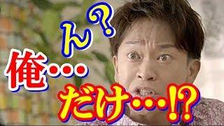 9月3日の『ザ!鉄腕!DASH!!』(日本テレビ系)でTOKIO城島...