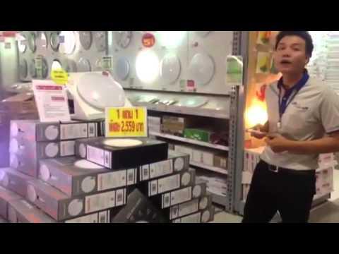 สาธิตสินค้าไฟเพดาน LED Multi-Smart จาก Lamptan ที่โฮมโปรทุกสาขาทั่วไทย