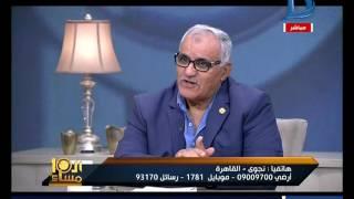 العاشرة مساء| المحامية مها ابو بكر تتهم النائب ممدوح الحسينى باثارة الفتن