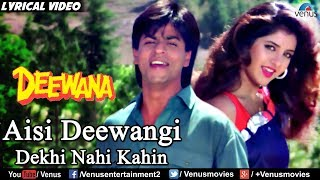 Aisi Deewangi - al Deewana Best Bollywood Romantic Songs Shahrukh Khan Divya Bharti