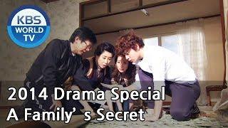 A Family's Secret | 가족의 비밀 [2014 Drama  Special / ENG / 2014.07.23]