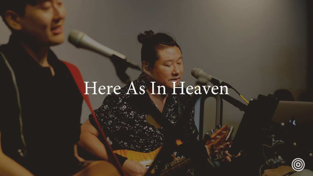 Here As In Heaven | 2019.07.21 어벤져스 쳐치 (Avengers Church)