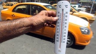 5 सबसे खतरनाक गर्म जगह, जहां कार भी पिघल जाती है 5 Hottest World Record Temperatures On Earth