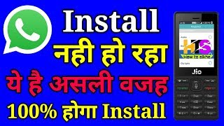 jio Phone Whatsapp Not Install Problem Fix | Jio Phone 1 & 2 Whatsapp Download Not Working Solved
