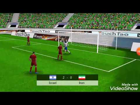 Israel Vs Lran - International Friendly Match. Live From Bloomfield Stadium, Tel Aviv, Israel.