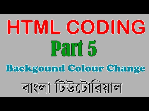 HTML CODING PART 5 | How To Change Background Colour In HTML | Bangla Tutorial