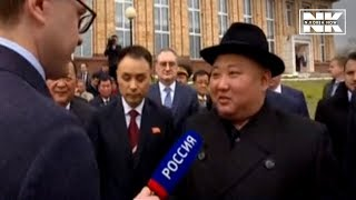 Kim Jong-un interviews with Russian news channel, the first interview with foreign media